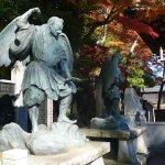 Takaosan Yakuo-in Yuki-ji Temple의 사진