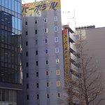 Photo de Super Hotel Sendai Hirosedori