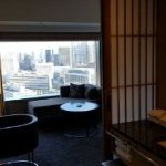 Photo of The Capitol Hotel Tokyu
