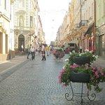 Olha Kobylyahska Street Photo
