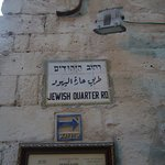 Photo of Jewish Quarter