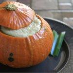 Thai custard in pumpkin dessert.