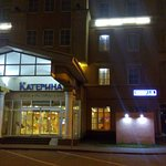 Photo of Katerina City Hotel