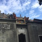 Photo de Chen Clan Ancestral Hall-Folk Craft Museum