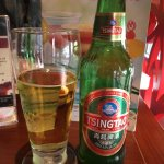 Tsingtao.  Chinese beer. Very good.