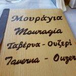 Photo of Mouragia
