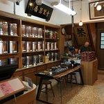 Bilde fra Xiang Ming Tea House