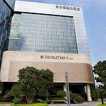 Photo of DoubleTree by Hilton Hotel Xiamen - Wuyuan Bay