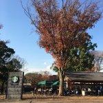 Photo of Starbucks Coffee Ueno Onshi Park