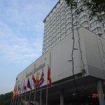 Hotel Nikko Hanoi Foto
