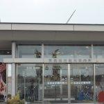 Billede af Oga Tourist Information Center