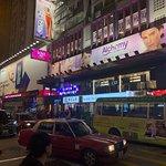 Photo of Gateway Hotel Hong Kong