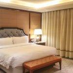 Foto de Han Yue Lou Hotel, Nanjing – A Solís Managed Hotel