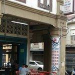 ภาพถ่ายของ Restaurant Sin Yin Hoe