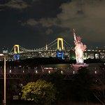 Foto de Grand Nikko Tokyo Daiba