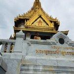 Bilde fra Wat Don Mueang- Phra Arramluang