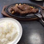 صورة فوتوغرافية لـ Marushige