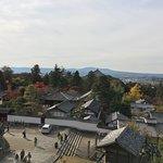 Photo of Nigatsu-do Temple