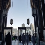 as coming out of the Towers; Harram is right in front of you; few meters away