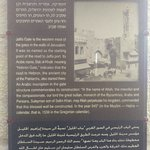 ภาพถ่ายของ Jaffa Gate (Bab al-Khalil)