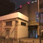 Photo of Shanghai Fish Inn Bund
