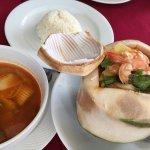 Photo of Gaeng Phet Restaurant