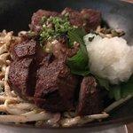 Saikoro Steak