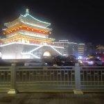 Bild från Sofitel Xian on Renmin Square