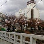 Zdjęcie Tottori City Hotel