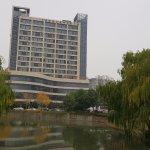 Foto Yuanzheng Qizhen Hotel