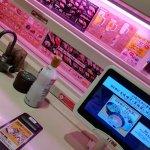 元気寿司 渋谷店の写真