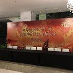 Billede af Holiday Inn Shanghai Hongqiao West