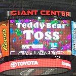 صورة فوتوغرافية لـ Giant Center