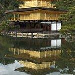 Billede af Citadines Karasuma-Gojo Kyoto