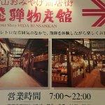 Photo of Takayama Green Hotel