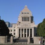 2017.12.5(火)☀国会議事堂☺正門より
