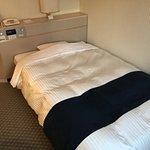 Ariston Hotel Oita Foto