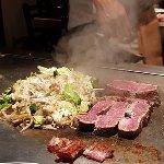 Photo of Restaurant Ishihara