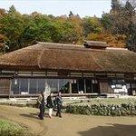 Photo of Ouchijuku