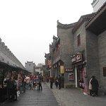 Photo of Jingjiang Wangcheng City