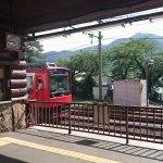 Photo of Hakone Tozan Railway
