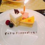 Photo of Sheraton Grande Tokyo Bay Hotel
