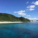 Photo of Kerama Islands