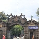 Gate to the museum (Addis Ababa Univercity)