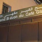 Le Grand Balcon Cafe Glacier Foto