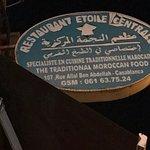 L'Etoile Centrale照片