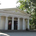 Photo of Museo de Ciencia y Tecnologia