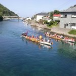 Photo of Iojima Island
