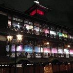 Photo of Matsuyama Castle