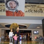 Photo of Museum of Cosmonautics